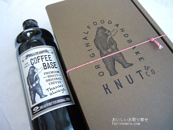 knutcafeのコーヒーギフト