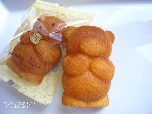 ラ・テール洋菓子店のハニーベア