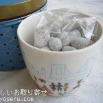 マリベルの缶入りマグ&チョコ