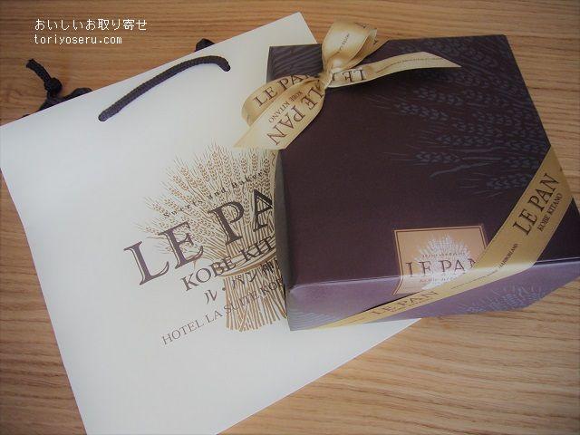 ルパン神戸北野の瀬戸内レモンケーキ