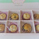 グマイナーのグマイナーコレクション焼き菓子