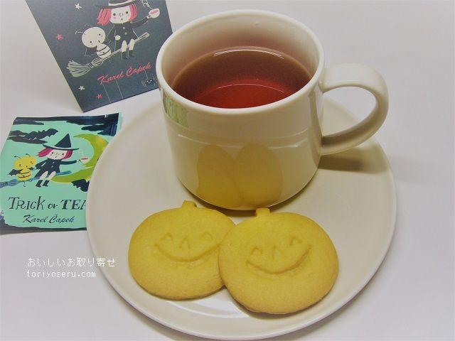 カレルチャペック紅茶店のハロウィン紅茶とクッキー