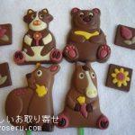 ロイズのチョコレートワールド