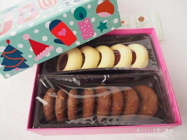 フィーカのクリスマスクッキー2017