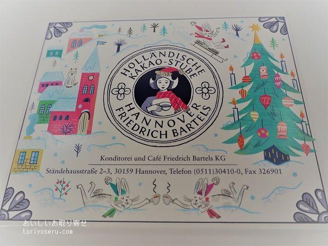 ホレンディッシェカカオシュトゥーベのクリスマステーゲベック