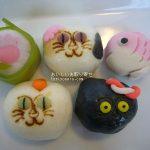 稲豊園のお正月猫まんじゅう