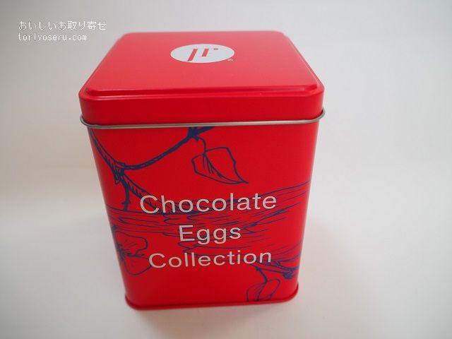 プラスカのアーモンドチョコレート赤い鳥缶フェリシモ