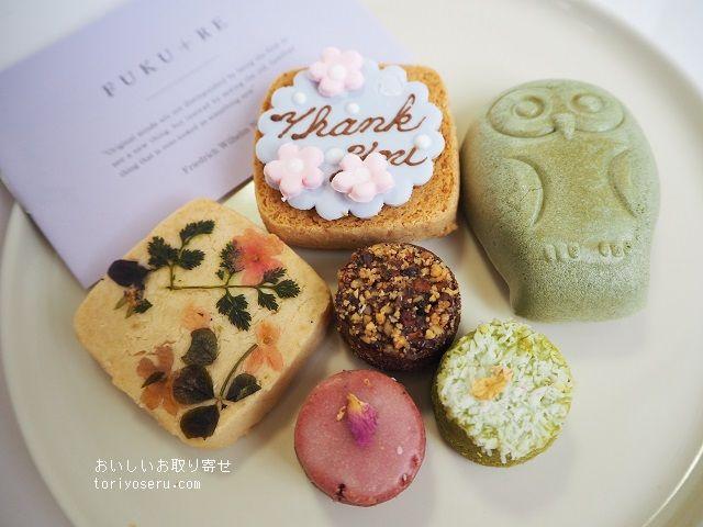 FUKUREのThank you焼き菓子セット