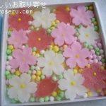 亀屋吉長の桜干し菓子