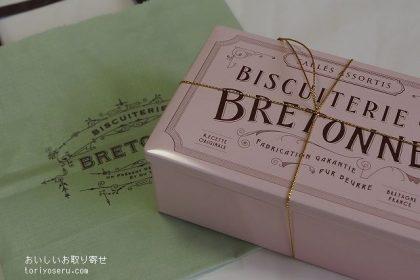 ビスキュイテリエ・ブルトンヌのクッキー缶ピンク