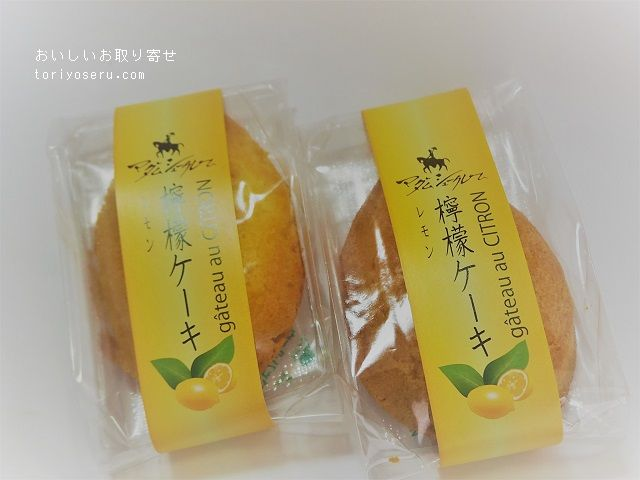 マダムシュークレームの京パルミエとレモンケーキ