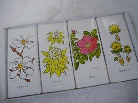 北海道のお土産としてものすごく人気のある菓子店 こちらのお店の板チョコレート4種詰め合わせを取り寄せしました  とってもかわいいお花の絵が描かれたパッケージで