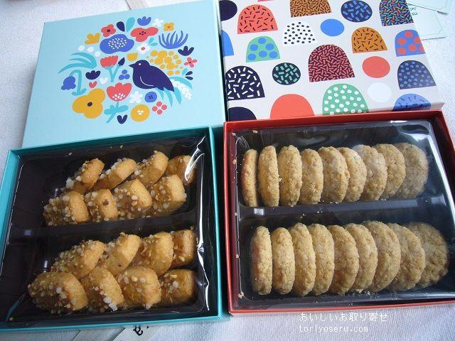 フィーカfikaのクッキー