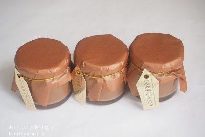GOKAN(五感)の一粒栗入りショコラプリン