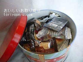 ケーニヒスクローネのバラエティ缶