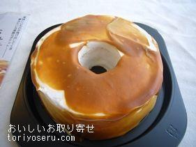 佐知のキャラメルシフォンケーキ