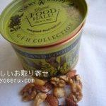 グランフードホールのナッツ缶