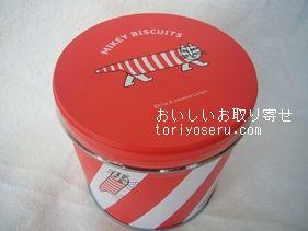 マイキービスケット缶