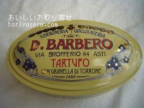 バルベロトリュフチョコ(リモンチェッロ缶)