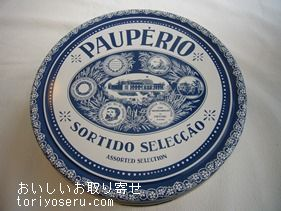 ポペリオ ソルディド セレソン(ビスケット缶と箱)フェリシモ