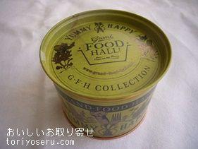 グランドフードホールのハニーローストナッツ(缶)