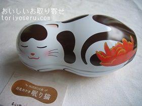 日光おかきの猫缶