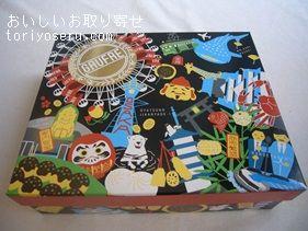 神戸風月堂の大阪ゴーフル