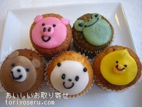 フェアリーケーキの動物カップケーキ