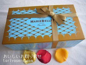 マリベルのオレンジチョコ