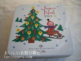 レピドールのクッキー缶2015クリスマス