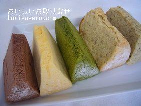 シフォンケーキ専門店シフォンドール