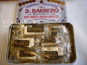 バルベロのトロンチーニ缶
