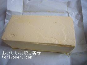 アンジェココのチーズケーキ
