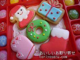 アンファンのクリスマスクッキーチョコ