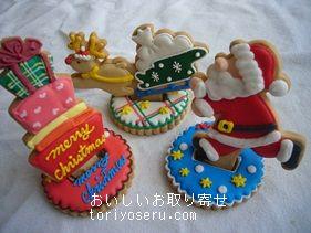 ベリーデコのクリスマスクッキー