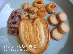 ベルグフェルドの大ミミパイとクッキー