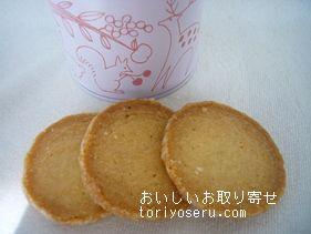 メゾンロミユニのクッキー箱と缶