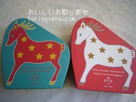 中川政七商店の鹿のお菓子
