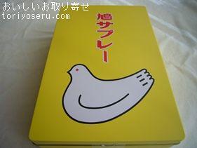 豊島屋の鳩サブレ