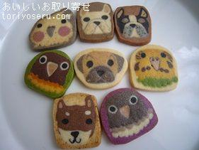 オンネアの犬クッキー小鳥クッキー