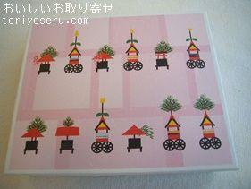 おたべのこたべ祇園祭