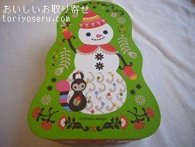 マキャプートのクリスマス箱