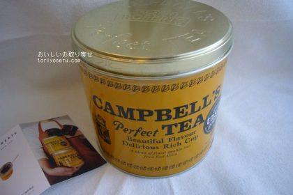 キャンベルズティー缶