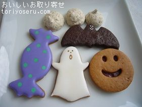 sac about cookiesのハロウィンギフト