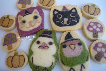 オンネアのハロウィン限定クッキー