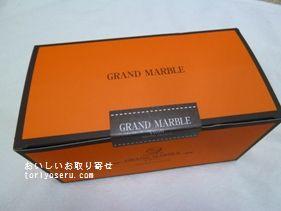 京都グランマーブルのマーブルデニッシュ