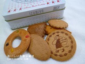 泉屋東京のクリスマスクッキー缶