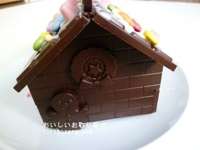 ロイズのお菓子の家