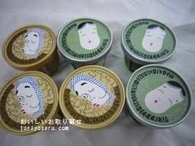 宇治園の抹茶とほうじ茶のアイス