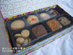 デメルのクッキー